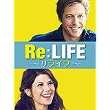 Re:LIFE~リライフ~ (字幕版)