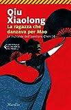 La ragazza che danzava per Mao (Le inchieste dell'ispettore Chen Vol. 6)