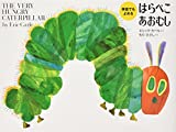 Very Hungry Caterpillar, which you can read in English (2006) ISBN: 403328320X [Japanese Import]