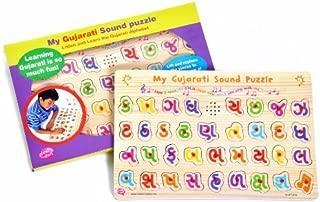 Desi Doll My GUJRATI Sound Puzzle