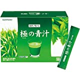 Suntory Kiwami-no-Aojiru 30 packets (10-30 days' supply)