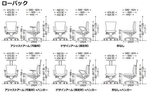 オカムラ『カロッツァ(CK43CR-FS12)』