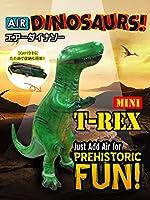 エアーダイナソー T-REX MINI