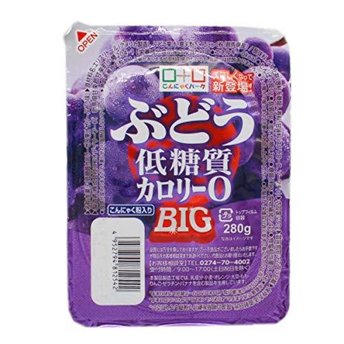 こんにゃくゼリー ヨコオデイリーフーズ 低糖質カロリー0BIG ぶどうゼリー 蒟蒻 280g 36個入 1箱