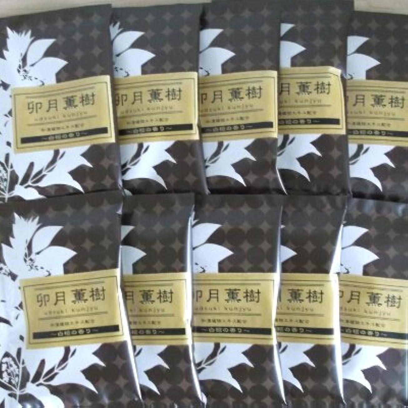 クルーカウンターパート名門綺羅の刻 白檀の香り 10包セット