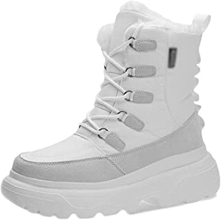 Men's high-top Shoes, Winter Plus Velvet Padded Casual Shoes, Outdoor Warm Snow Boots, Winter Waterproof Non-Slip Cotton Shoes, a Variety of Sizes to Choose from (39-44) (Color : White, Size : 40)