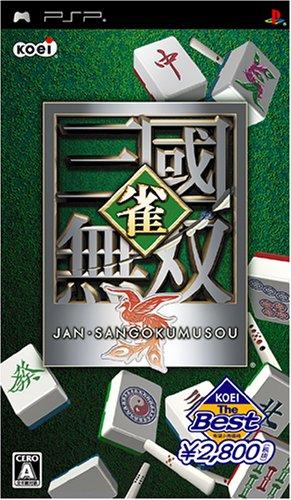 Jan Sangoku Musou (Koei the Best)