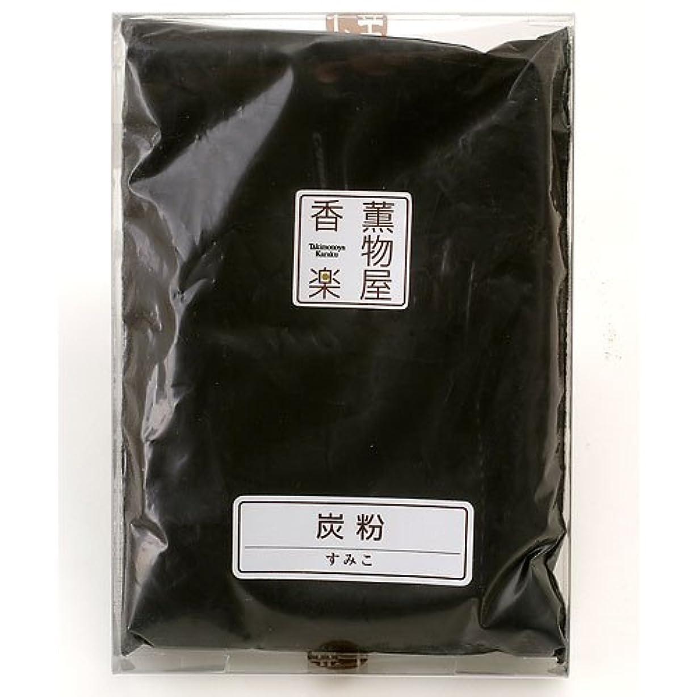 正しく北東定期的に炭粉(着火/カビ防止) 線香?練香の材料