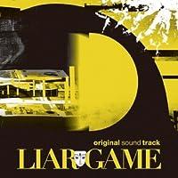 Liar Game: Soundtrack by Yasutaka Nakata (2007-05-22)