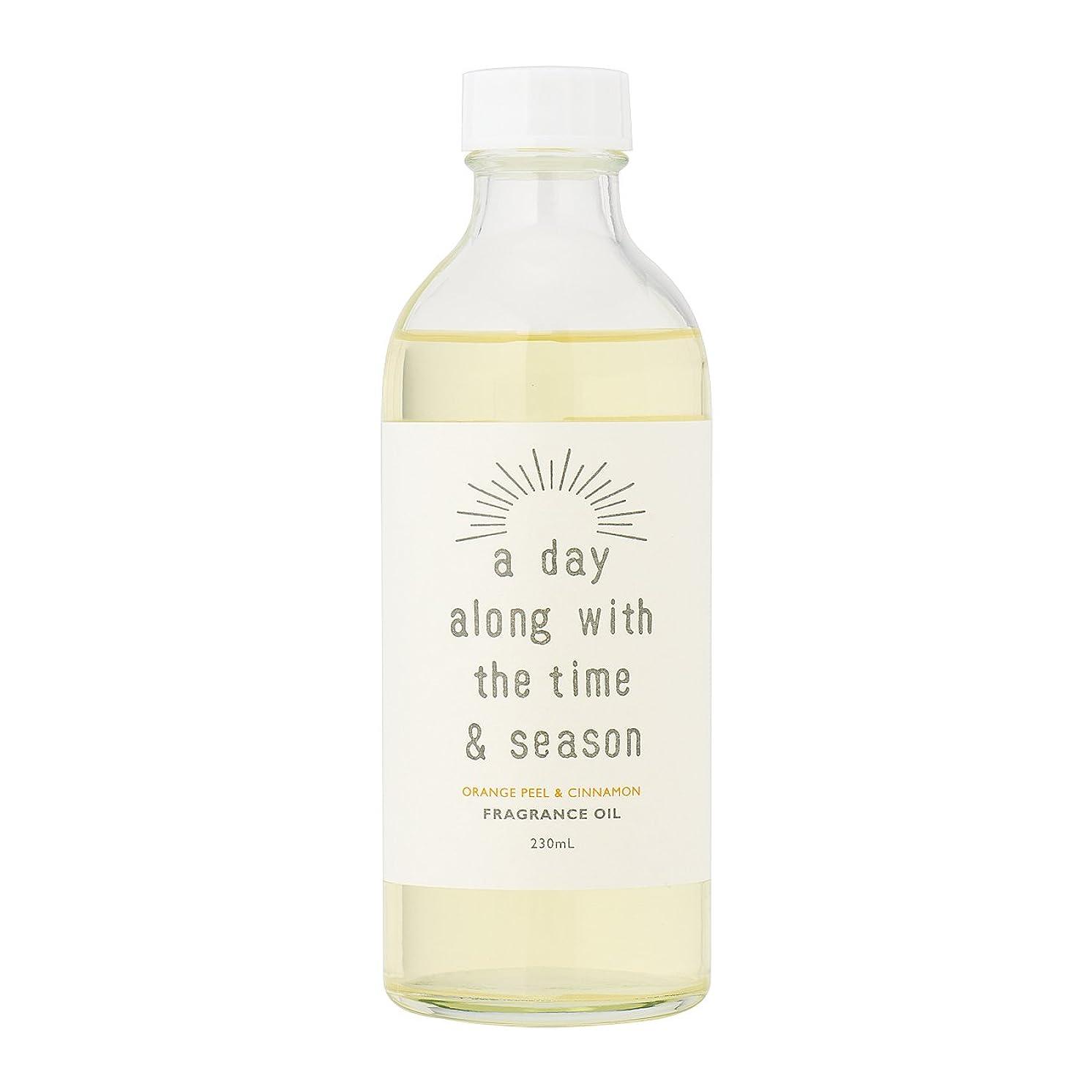 評価上げるコンテンポラリーアデイ(a day) リードディフューザー リフィル オレンジピール&シナモン 230ml(芳香剤 詰め替え用 甘酸っぱくて爽やかなオレンジピールにシナモンがふわりと広がる香り)