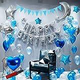 風船 誕生日デコレーションセット 誕生日パーティーバルーンセット(43個)誕生日パーティーバルーン (青)