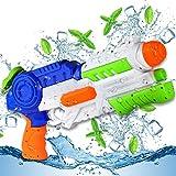 EKKONG Pistolas de Agua para Niños, 1200ML Grandes Super Water Gun Largo Alcance 10-12M, Pistola Pulverizadora de Agua Juguetes de Verano para Piscina Playa Fiesta Jardin Batalla de Agua (Azul+Verde)