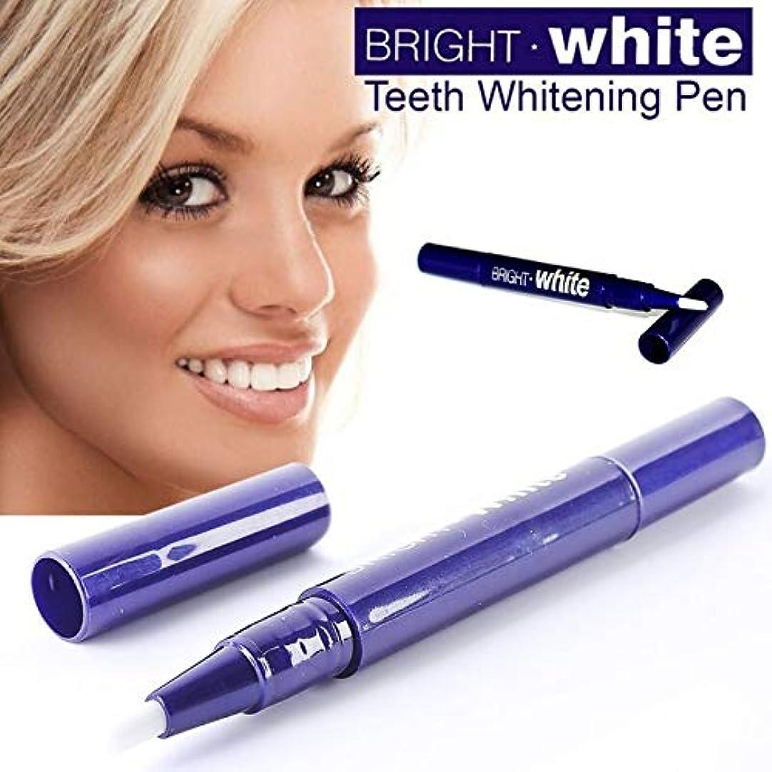 使い込むフロント浸漬(最高の価格と品質)5PCS効果的な歯のケアホワイトニングペンの歯ジェルホワイトナーブリーチステイン消しゴム ((Best Price and Quality) 5PCS Effective Teeth Care Whitening Pen Tooth Gel Whitener Bleach Stain Eraser)