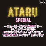 ATARU スペシャル~ニューヨークからの挑戦状!!~ディレクタ...[Blu-ray/ブルーレイ]