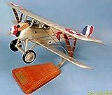 Pilot's Station Maquette Avion - Nieuport 17N