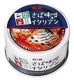 K&K 缶つま さば味噌イタリアン 150g×2個