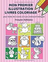 Mon premier illustration livres coloriage pour bebe de 3 mois à 6 ans intéractif bilingue Française thaïlandais: Couleurs livre fantastique enfant ... toddlers and preschool kids. (French Edition)