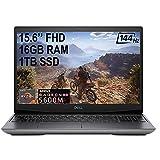 2020 Flagship Dell G5 15 VR Ready Gaming Laptop 15.6'FHD 144Hz AMD Octa-Core Ryzen 7 4800H (Beats I7-9750H) 16GB DDR4 1TB SSD 6GB AMD RX 5600M RGB Backlit USB-C Win 10 + HDMI Cable
