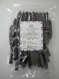 【プティパ】デコれーとペン(速乾性タイプ)チョコ(50本入)