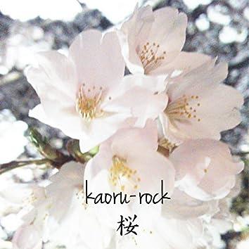Sakura (feat. Lily)