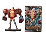 One Piece DX Figure ~ GRANDLINE MEN ~ Vol.13...