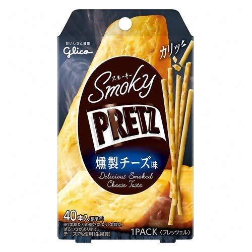 グリコ スモーキープリッツ<燻製チーズ味> 4箱セット おかしのマーチ