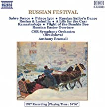The Red Poppy Suite, Op. 70: The Red Poppy Suite, Op. 70: VI. Russian Sailor's Dance