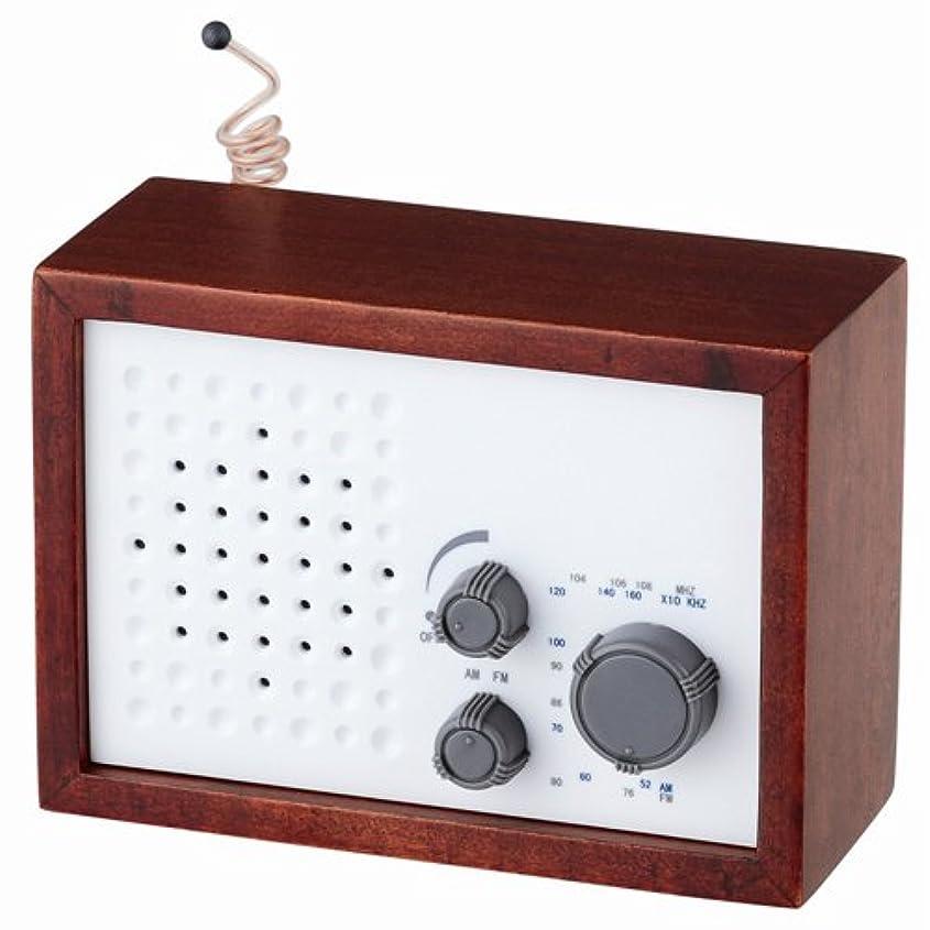 根拠有名カウントADESSO(アデッソ) ダイナモラジオ ブラウン 8020