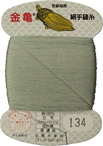 手縫い糸 『絹糸 9号 80m カード巻き 134番色』 金亀糸業