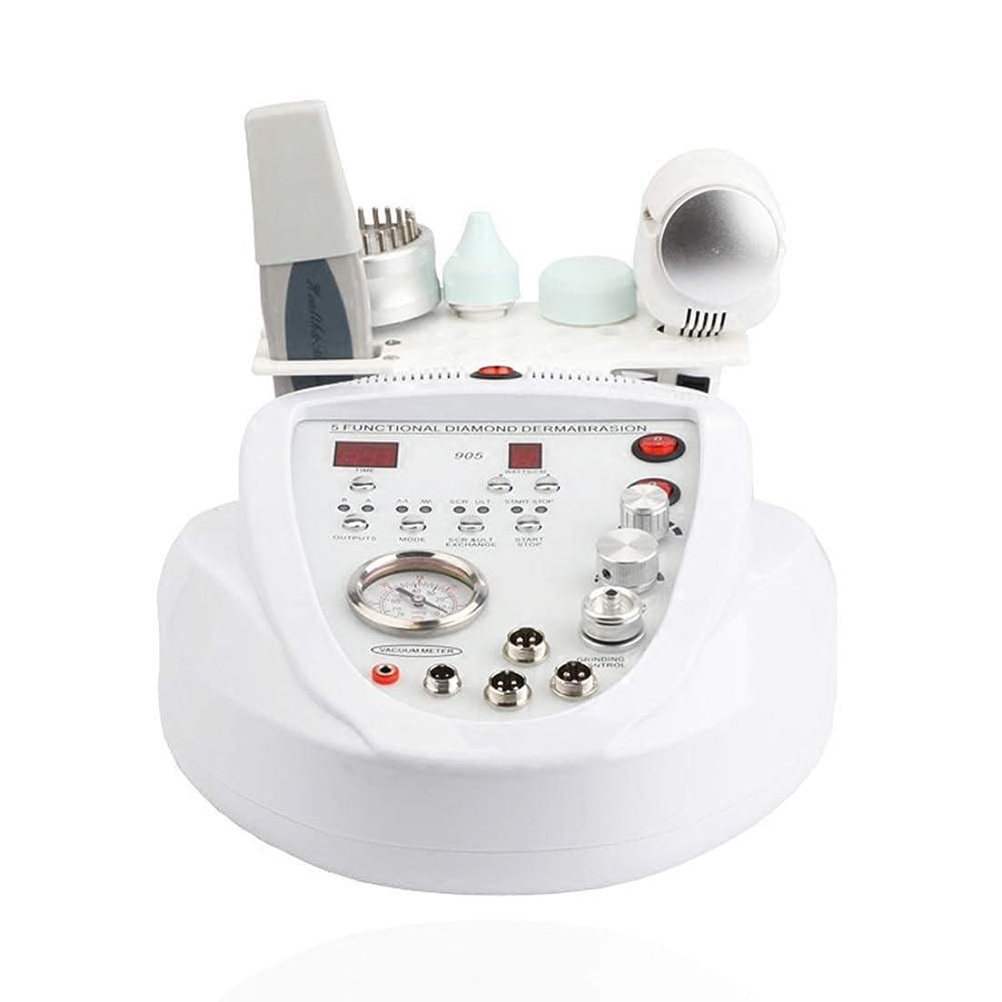 負区画抑制1に付き5ダイヤモンドマイクロダーマブレーションマシン、顔の若返りマッサージ、家庭用ディープクレンジングホワイトニング肌のしわ除去、ポータブルフェイシャルケアサロン機器 (Edition : EUR PLUG)