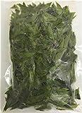 冷凍ガパオ 冷凍ホーリーバジル(無農薬) 50g×10袋  徳島産 【消費税込み】 2021年、収穫ガパオ、ホーリーバジル 国産冷凍野菜