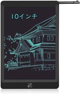 部分消去可能 10インチ 電子パッド 電子メモ帳 デジタルメモ LCD液晶パネル ペン付き 部分消去 消しゴム機能搭載 部分書き換え 書き直し可能 太い線(太さ1mm-2mm)で見えやすい 携帯便利 書いて消せるボード 学習 単語帳用 絵描き 打ち合わせ 伝言板 筆談ツール メモ取りなどに対応