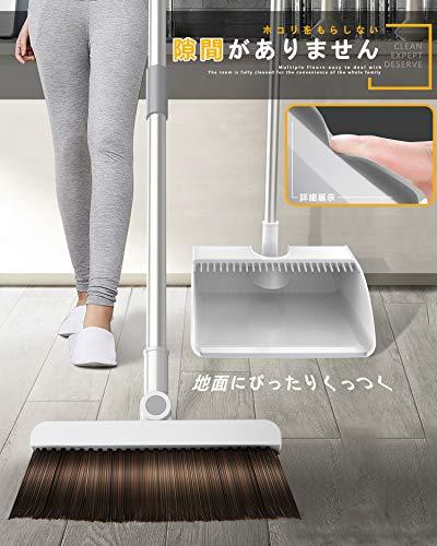 ほうきちりとり立て式掃除セット掃除道具マグネット固定180°角度調節可能ほうき回転式ほうき収納便利組み立て簡単室内屋外玄関最適手汚れにくい令和最新版掃除セット(ホワイト)
