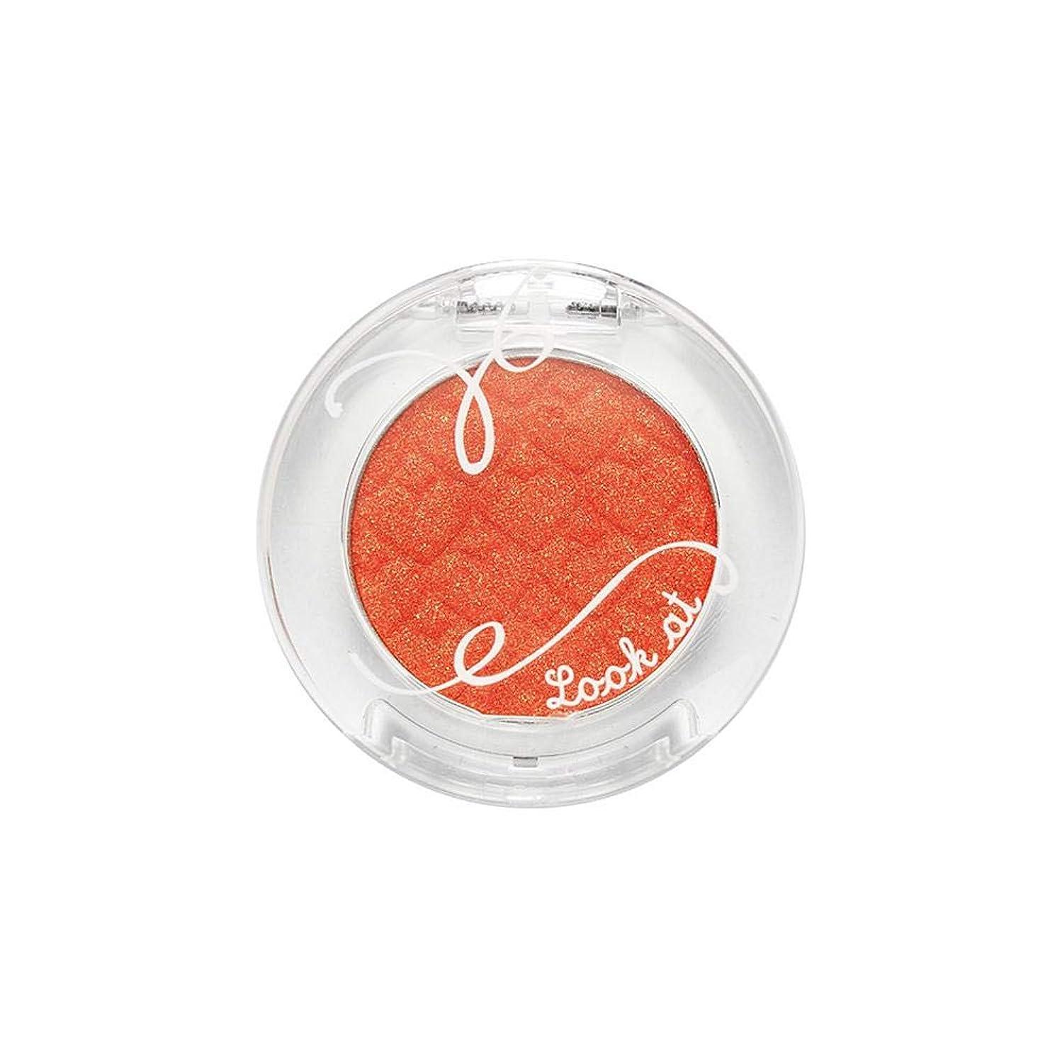 背景女性瞑想ETUDE HOUSE Look At My Eyes - OR205 Fever Orange (並行輸入品)