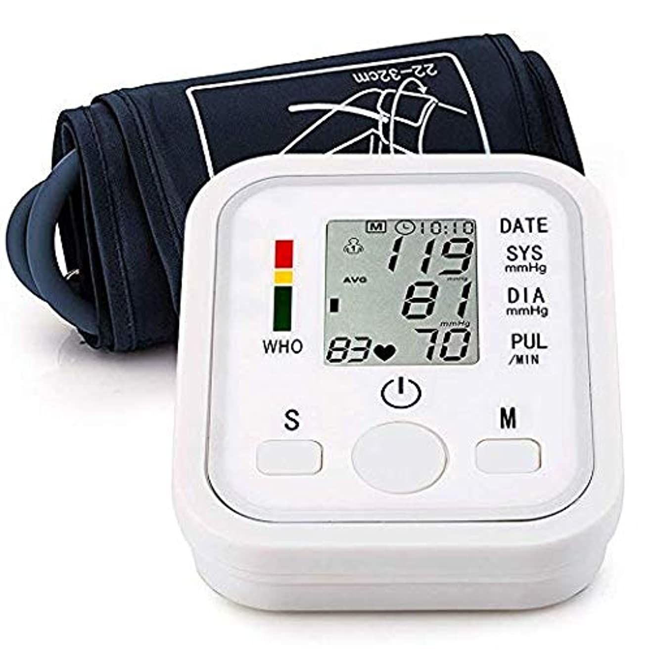 Automatic Arm Blood Pressure Monitor Voice Broadcast High Blood Pressure Monitors Portable LCD Screen Irregular Heartbeat Monitor with Adjustable 8.6-12.6Inch Cuff and Storage Bag Powered by Battery