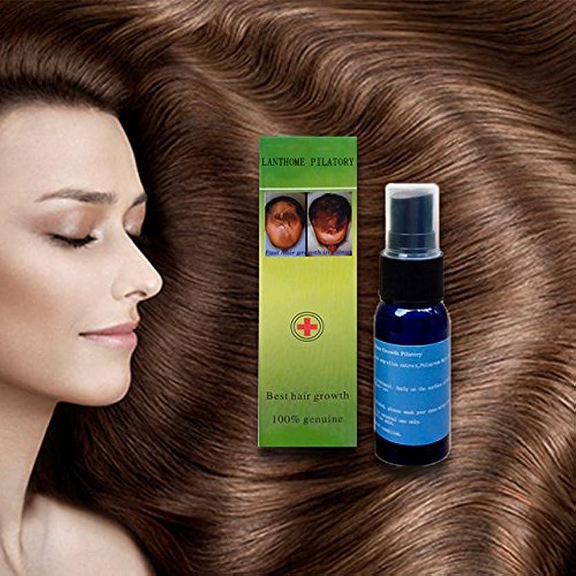 現実的空洞お世話になった5ピースx 30ミリリットルラントーム高速育毛増粘剤エッセンス抗抜け毛治療液体再成長血清ユニセックス用男性と女性 (5Pcs X 30ML Lanthome Fast Hair Growth Thickener Essence Anti-Hair Loss Treatment Liquid Regrowth Serum Unisex For men and women)