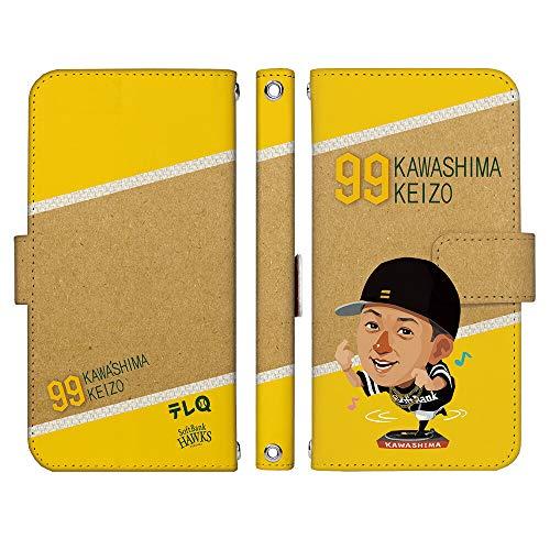 iPhoneX ケース [デザイン:99.kawashima-A(TVQ)/マグネットハンドあり] ホークス TVQ コラボ 川島慶三 アイフォン iphonex 手帳型 スマホケース スマホカバー 手帳 携帯 カバー