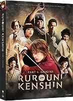 るろうに剣心オリジナル版 / RUROUNI KENSHIN PART I: ORIGINS