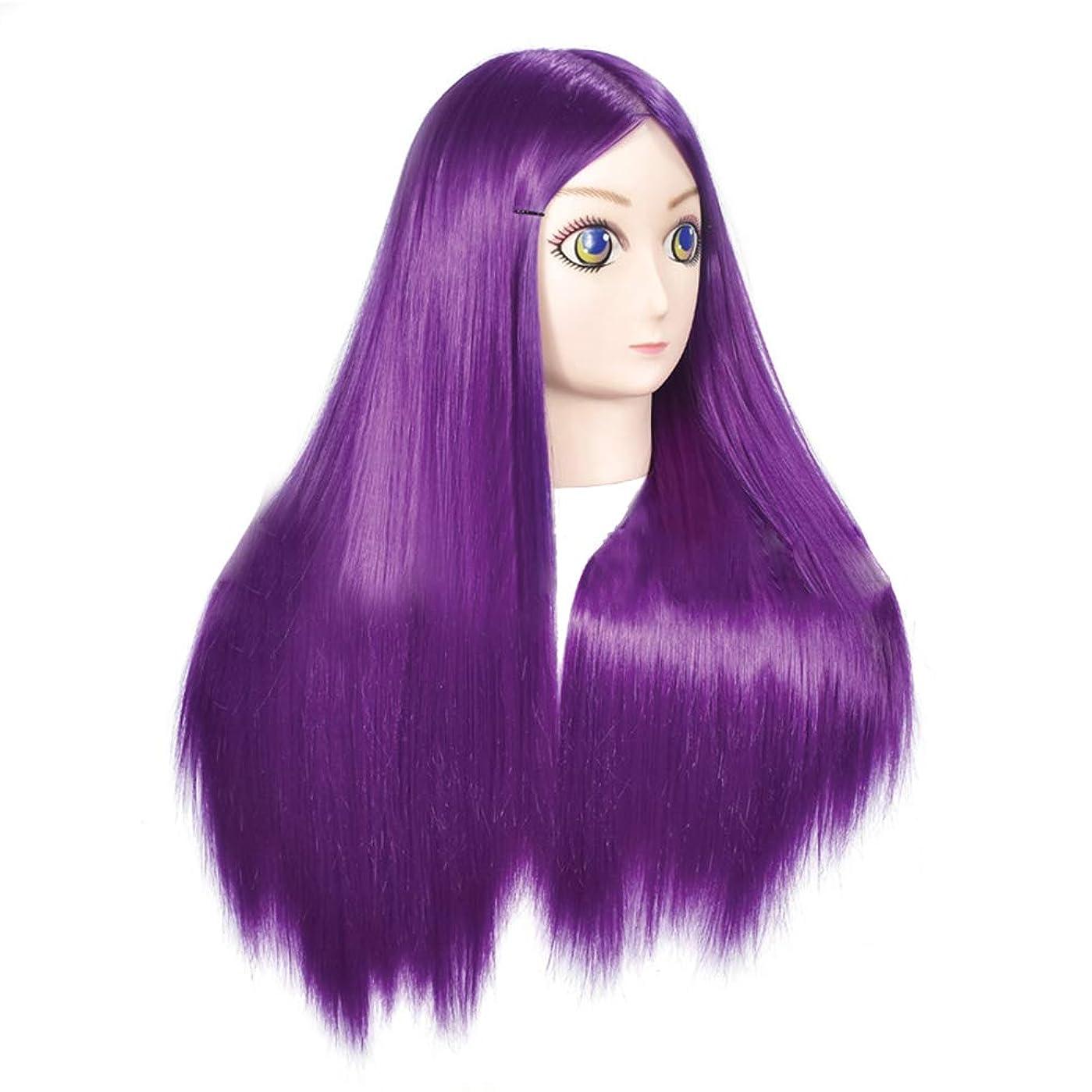 規制カセット毒高温シルクヘアスタイリングモデルヘッド女性モデルヘッドティーチングヘッド理髪店編組髪染め学習ダミーヘッド
