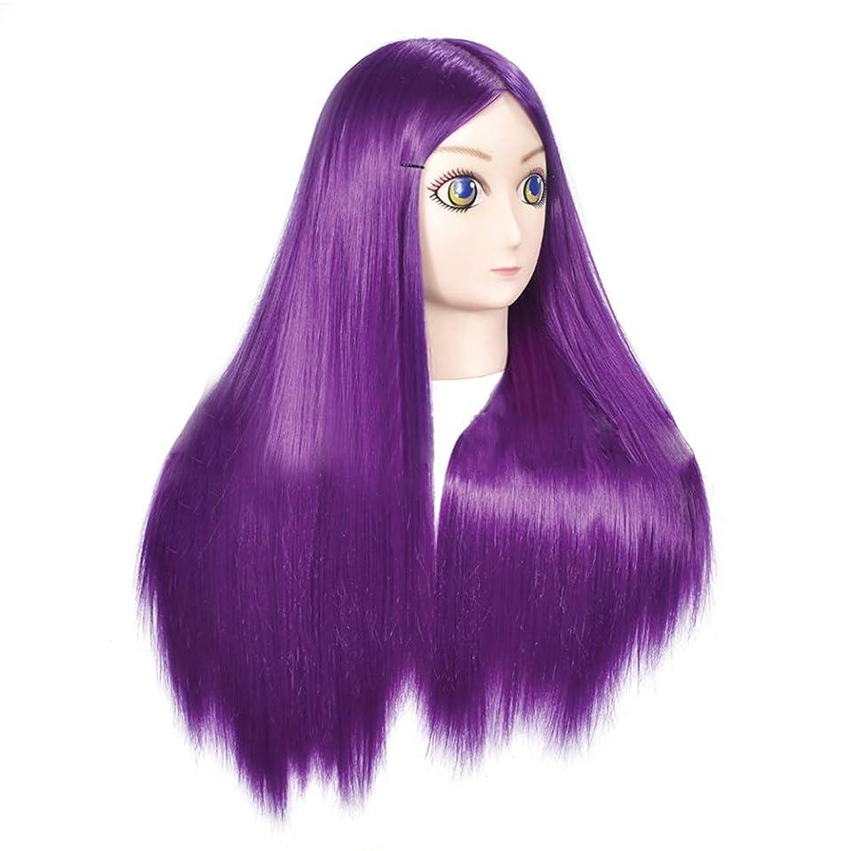 ホテル一握りブランド高温シルクヘアスタイリングモデルヘッド女性モデルヘッドティーチングヘッド理髪店編組髪染め学習ダミーヘッド