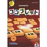 コンプレット 日本語版 ボードゲーム