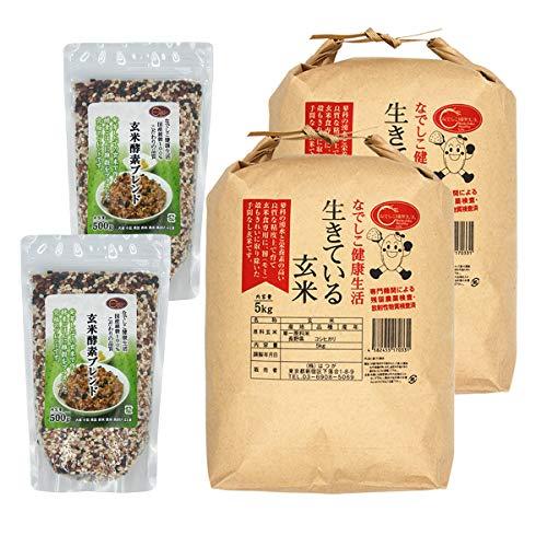 【玄米酵素ごはんセットC】(お得な4点セット)なでしこ健康生活・コシヒカリ 生きている玄米5kg×2+玄米酵素ブレンド雑穀500g×2