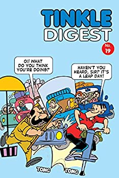 Tinkle Digest  19 by [ANANT PAI]