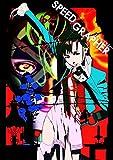 SPEED GRAPHER 全話見Blu-ray[Blu-ray/ブルーレイ]