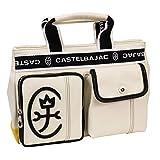 [CASTELBAJAC(カステルバジャック)] ミニトートバッグ Domine(ドミネ) 024511 ホワイト