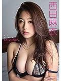 西田麻衣 Sweet Body