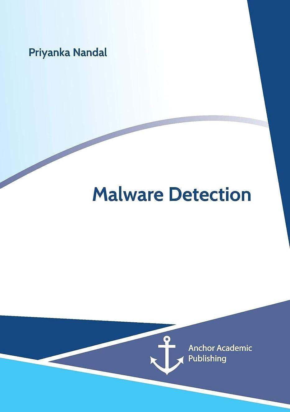 短命間違っている降伏Malware Detection