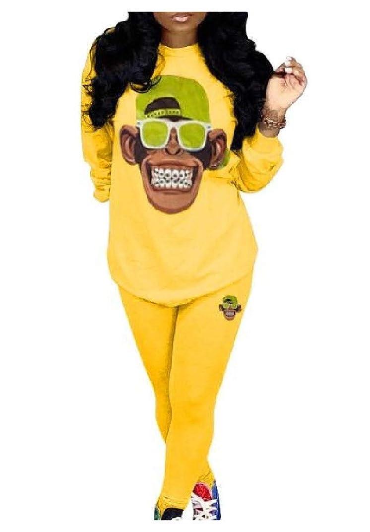 雑草銛サイズVITryst 女性ソリッドカラースポーツカジュアルな漫画パターントップスジャケットとスウェットパンツセット