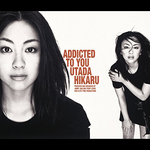 Addicted To You (UP-IN-HEAVEN MIX)