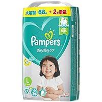 【テープ Lサイズ】パンパース オムツ さらさらケア (9~14kg) 70枚 【Amazon限定品】